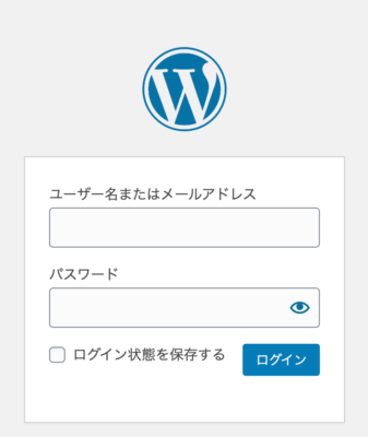 WordPressブログのログイン画面