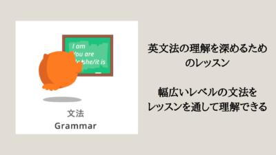 文法grammer