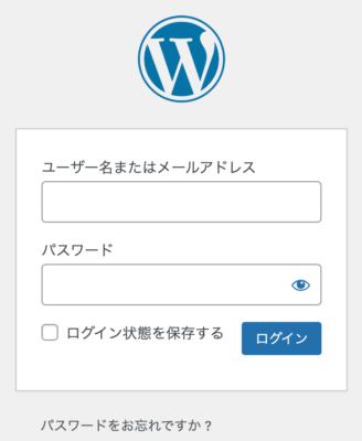 wodpress管理画面